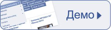Онлайн магазин Summer Cart Facebook демо